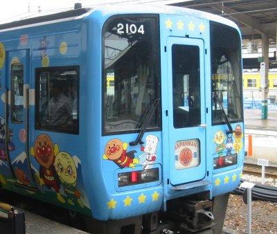 アンパンマン列車ブルー.jpg